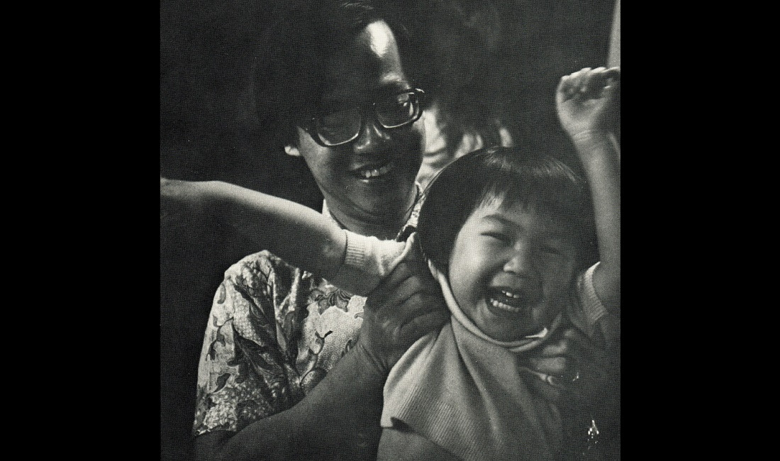 William and his daughter Li Ann (published in 1977's